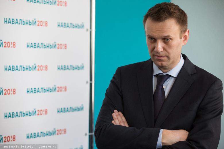 Госпитализация Алексея Навального после визита в Томск. Что известно