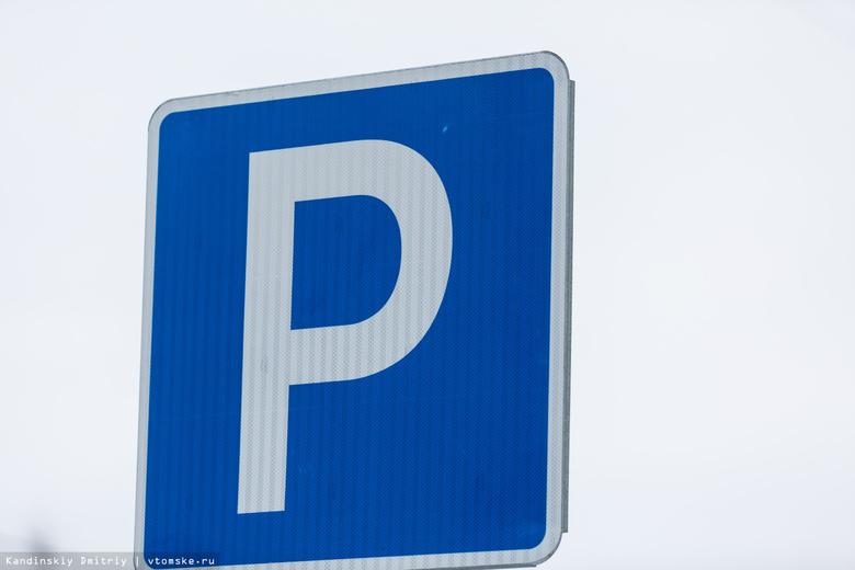 Строительство бесплатной парковки в аэропорту Томска начнется в 2019г