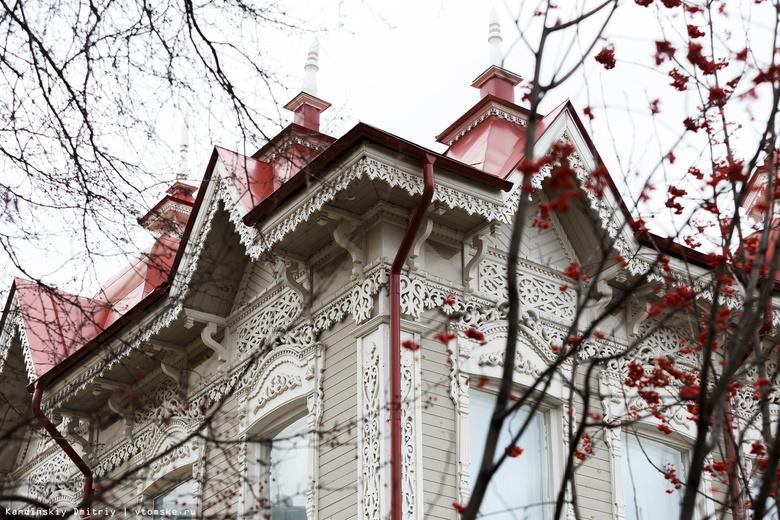 Разработчик границ исторического поселения Томска и мэрия заключат мировое соглашение