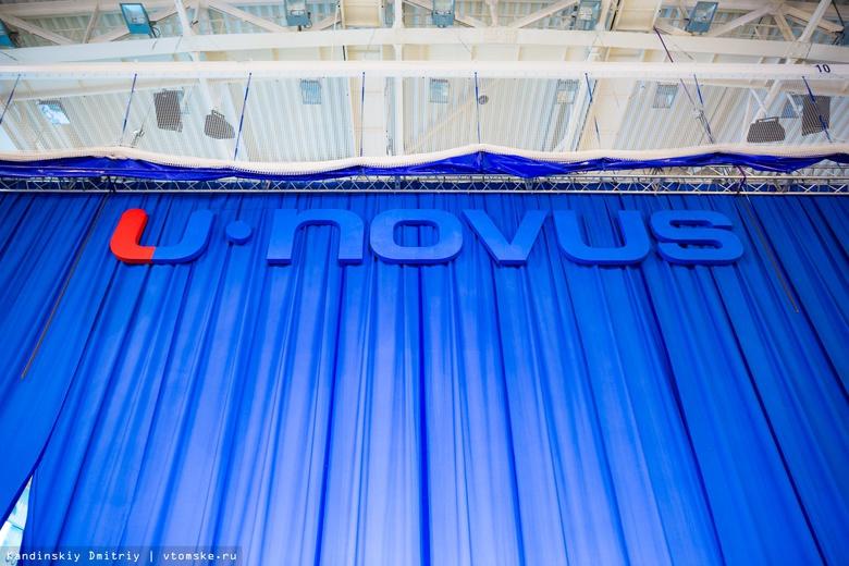 Томская область в рамках U-NOVUS заключила соглашения с 3 компаниями