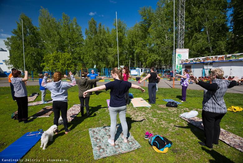 Томичей приглашают на бесплатные занятия по оздоровительной гимнастике на траве