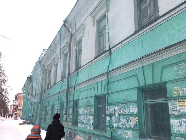 Здание-памятник бывшей гостиницы «Северная» в центре Томска могут выставить на торги