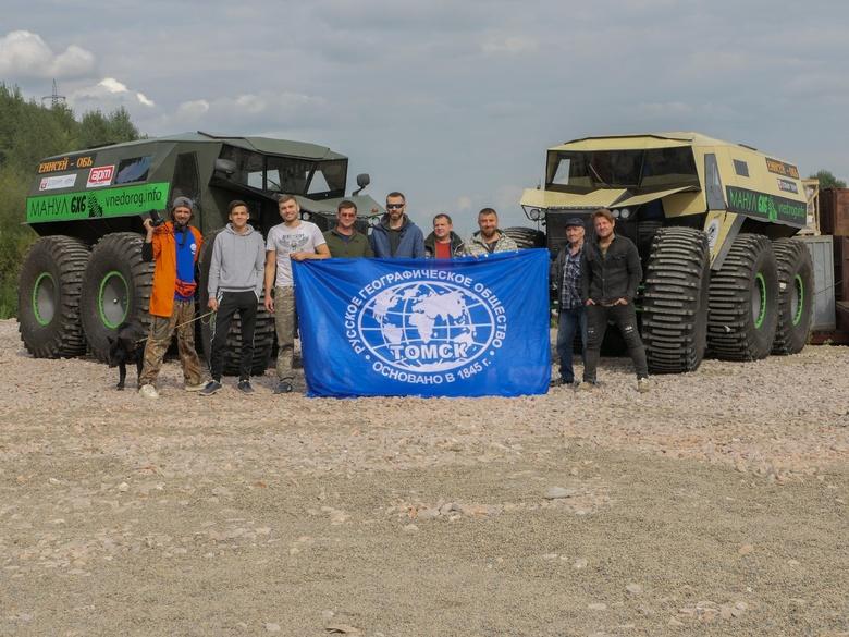 Экспедиция РГО из девяти человек пропала в Томской области