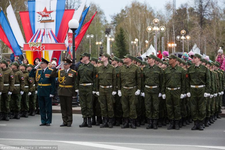Автобусы в Томске изменят маршруты вечером 7 мая из-за репетиции парада Победы