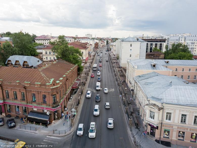 Движение авто по Ленина в центре Томска перекроют на сутки из-за работ на теплосетях