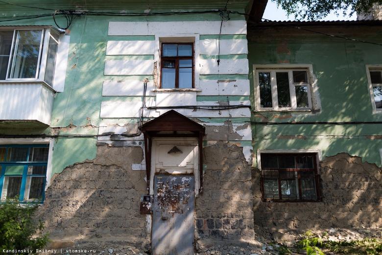 Томичи на платформе «Активный гражданин» могут сообщить, какой ремонт нужен их дому