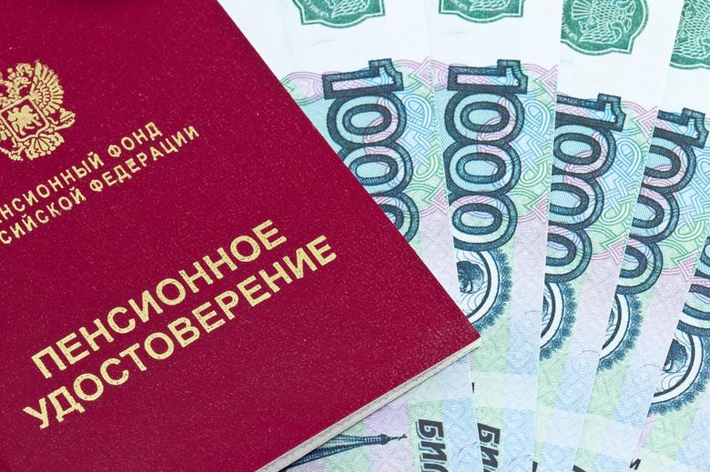 Назначение пенсии по возрасту в украине