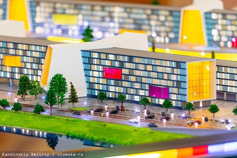 Томичи смогут предложить идеи для разработки стиля межвузовского кампуса