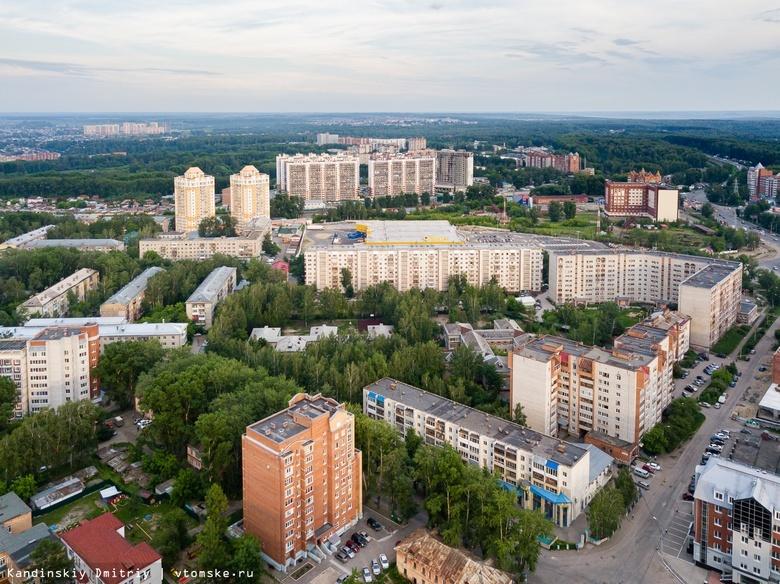 Роскосмос опубликовал фото Томска, сделанное со спутника