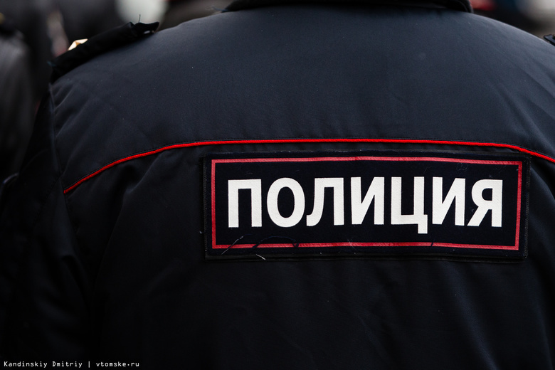 Полиция изъяла у мужчины в Томске более 1 кг синтетических наркотиков