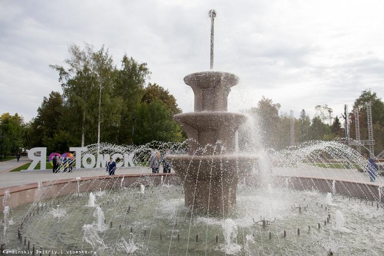 Парад двойняшек и близнецов пройдет на Новособорной