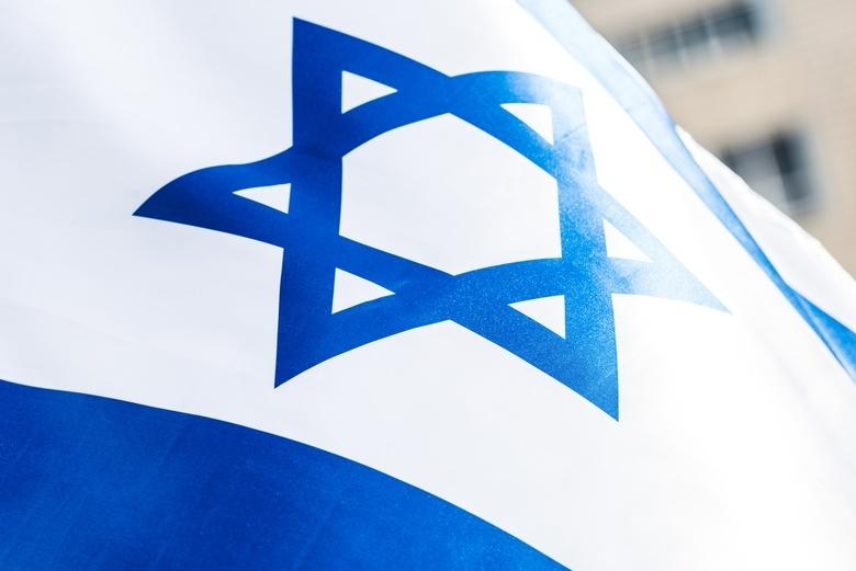 Посольство Израиля в России приостановило работу из-за нехватки денег