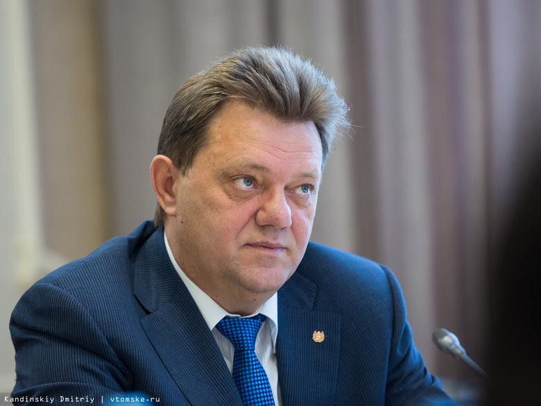 Мэр: за 5 лет «Томскводоканал» инвестировал в сети города в 1,5 раза больше плана