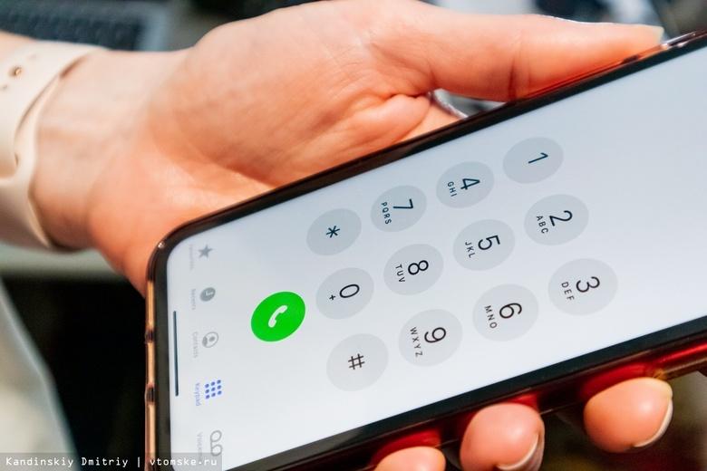 «МегаФон» рассказал, с каких смартфонов томичи чаще всего звонят по VoLTE