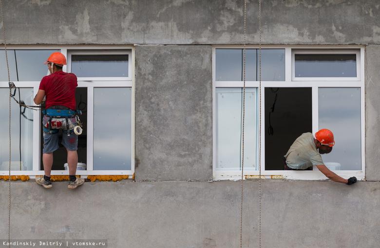 Томские фирмы смогут не платить за землю при достройке проблемных домов