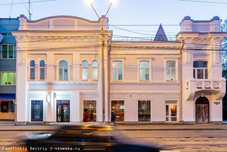 Ресторан откроется в старинном здании Томска на Розы Люксембург