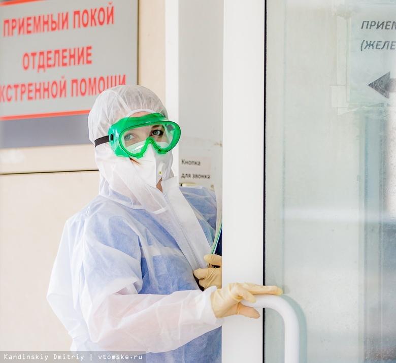 За сутки в Томской области подтвердили 174 новых случая коронавируса