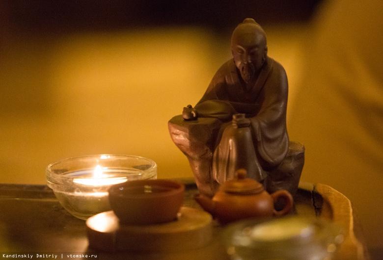 Выходные: чайная медитация, каток и музыка средневековья