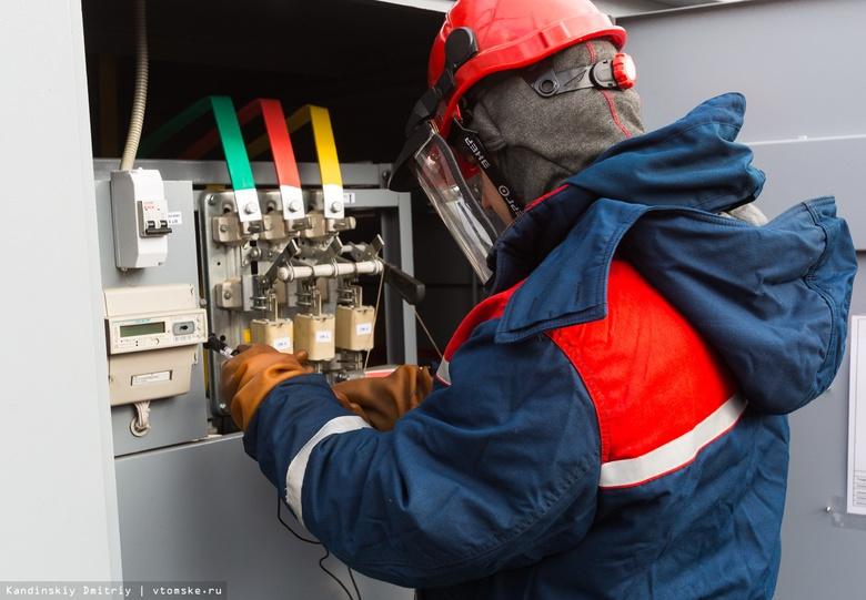 Свыше 2 млрд руб направят в Томской области на подготовку объектов энергетики к зиме