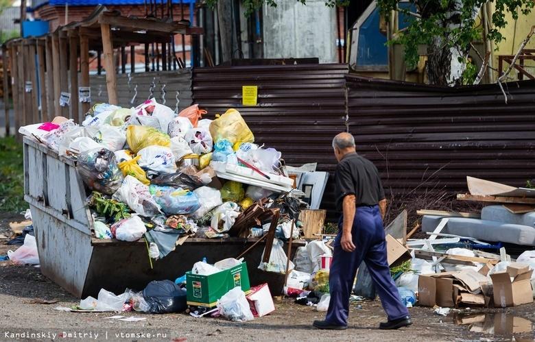 Жители почти 160 домов Томска получили двойные начисления за вывоз мусора