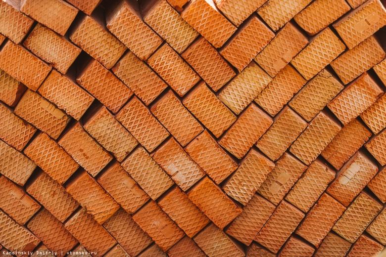 Отходы СХК будут использовать при создании строительных материалов