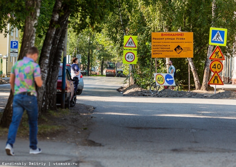 Власти рассматривают вариант открытия сквозного проезда с Усова на Елизаровых
