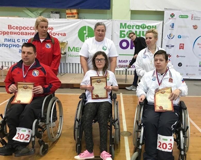 Томичи стали призерами всероссийских соревнований по бочча