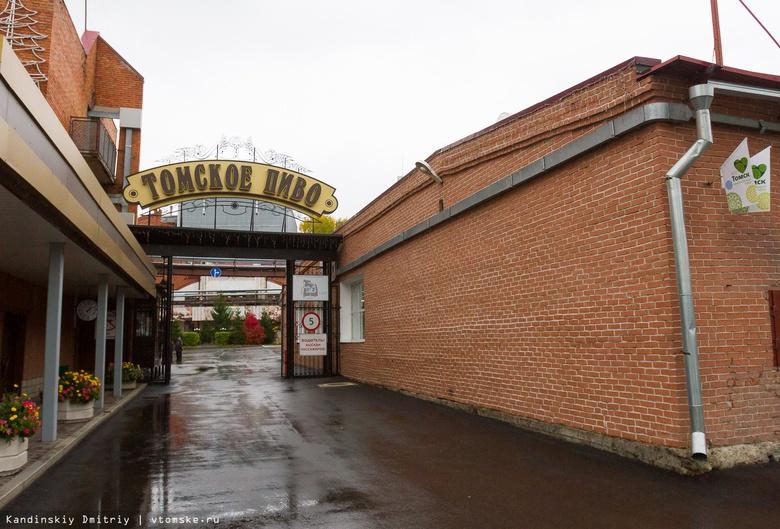 Томский пивзавод реализовал 152 млн литров пива в 2018г