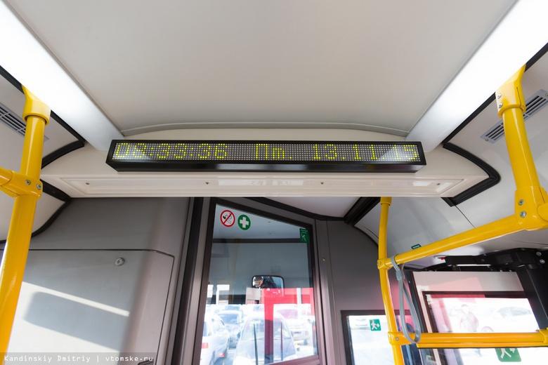 Около 30 новых низкопольных автобусов начнут курсировать в Томске с мая