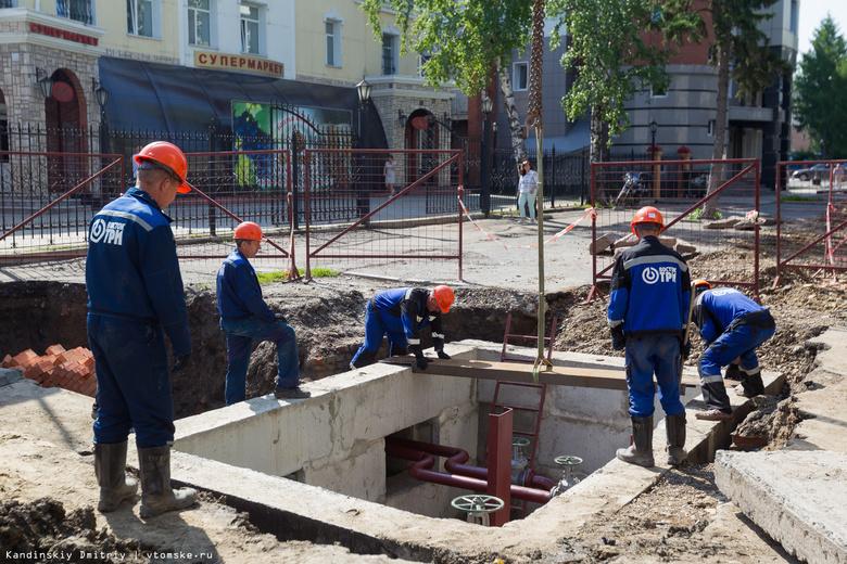 Власти Томска поручили убрать раскопки у школ и детских садов до 25 августа