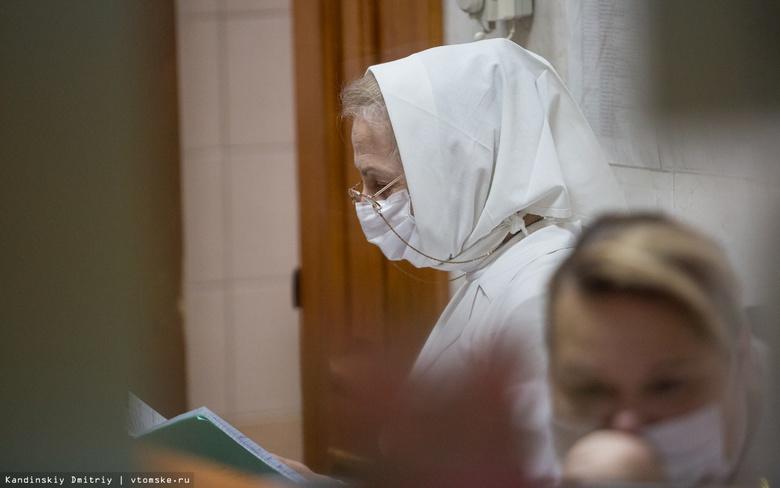 Роспотребнадзор отметил рост заболеваемости кишечными инфекциями в Томской области