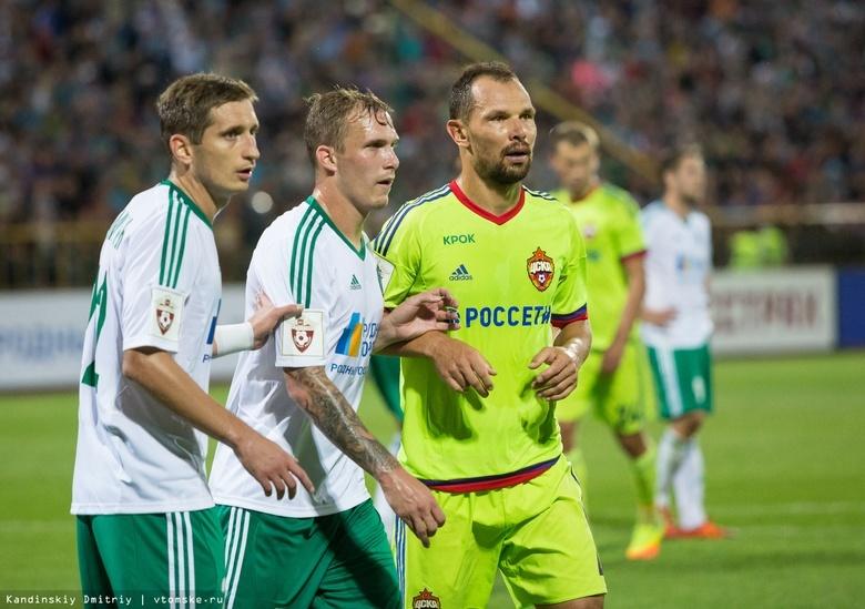 Сергей Игнашевич (п) в составе ЦСКА в матче против «Томи», 2016 год