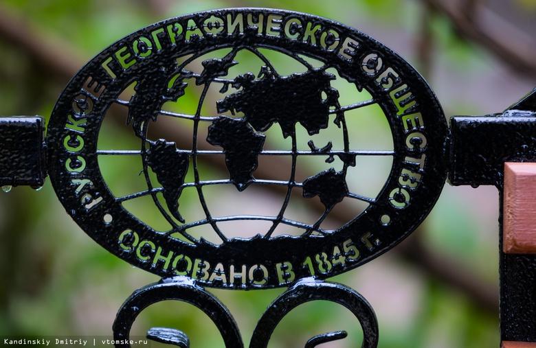 Томичи смогут проверить знание географии на всероссийском диктанте