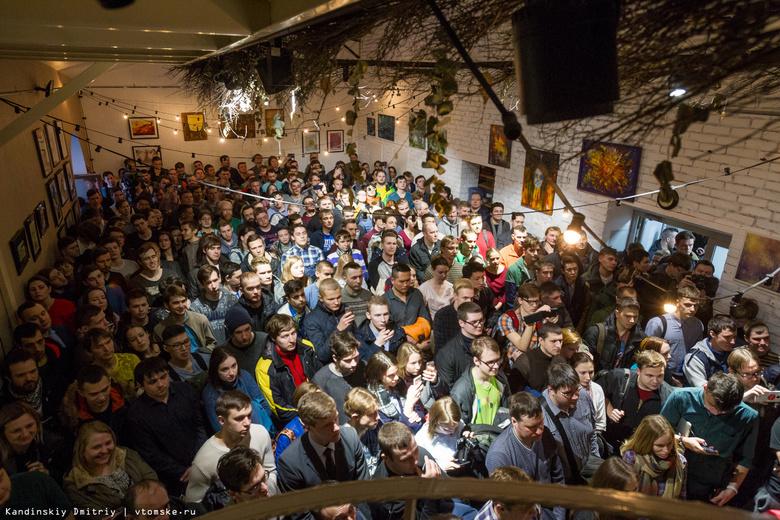 Сторонники Навального устроят агитсубботники в Томске после запрета проводить пикет