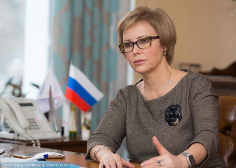 Татьяна Соломатина: «Здоровье человека — это национальное достояние»