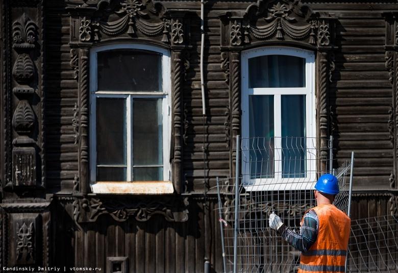 Жители Томска могут присоединиться к реставрации старинного дома