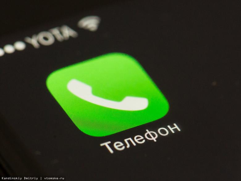 Томичей просят подарить ненужные телефоны детям из приюта