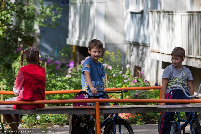 Дети смогут обратиться к томскому омбудсмену за правовой помощью