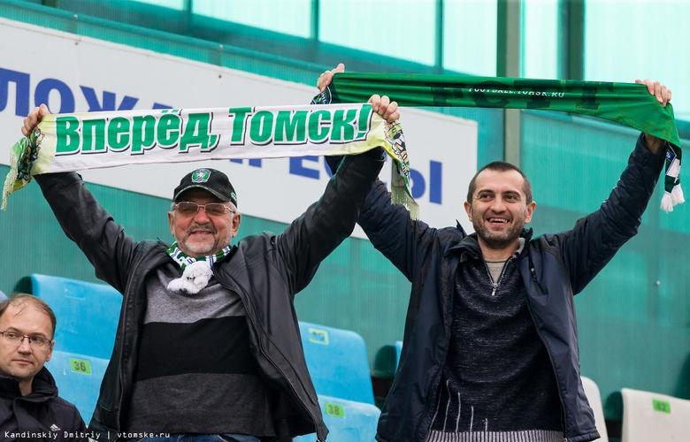 «Битва лидеров»: «Томь» примет на домашнем поле «Тамбов»