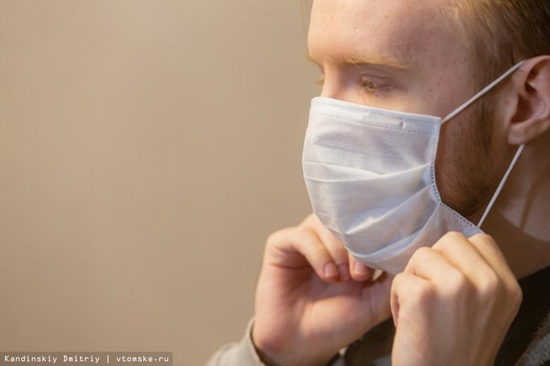 Эксперт ВОЗ рассказал, как пережить карантин во время пандемии COVID-19
