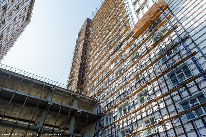 Строительство общежития. Август 2019г