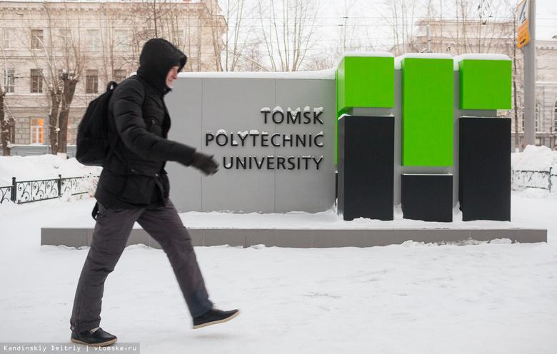 Томские ученые получили президентский грант на исследование «Ведьмака»