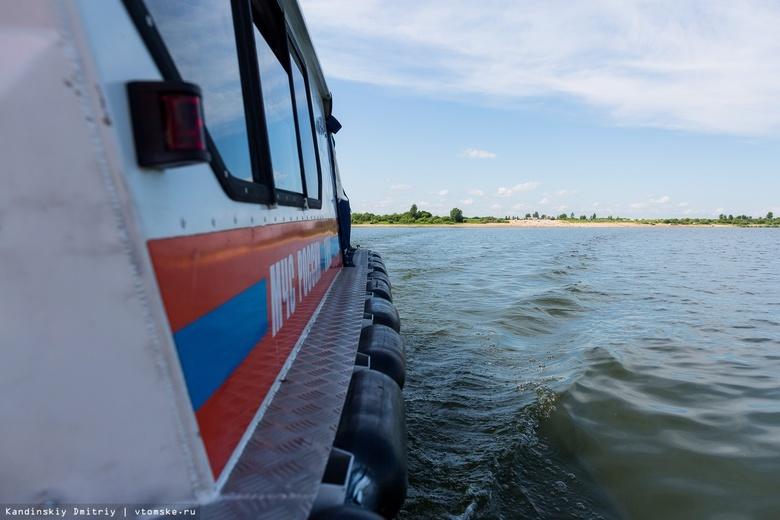 Инспекторы ГИМС помогли томичам, застрявшим на острове