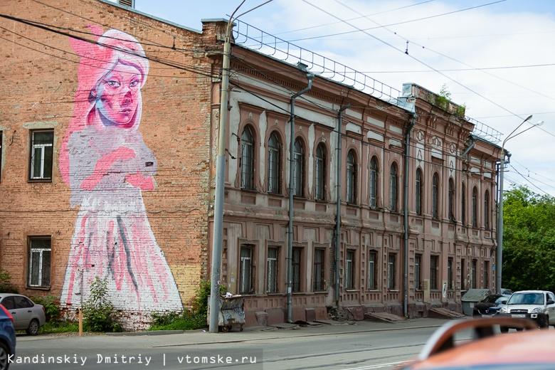 Власти требуют убрать граффити, нарисованные в центре Томска участниками Street Vision