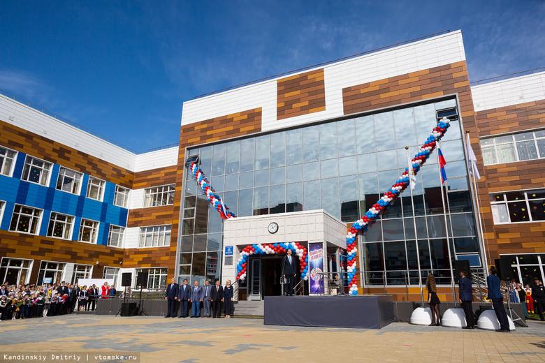 Народные новости: большие пробки у новой школы в Зеленых Горках