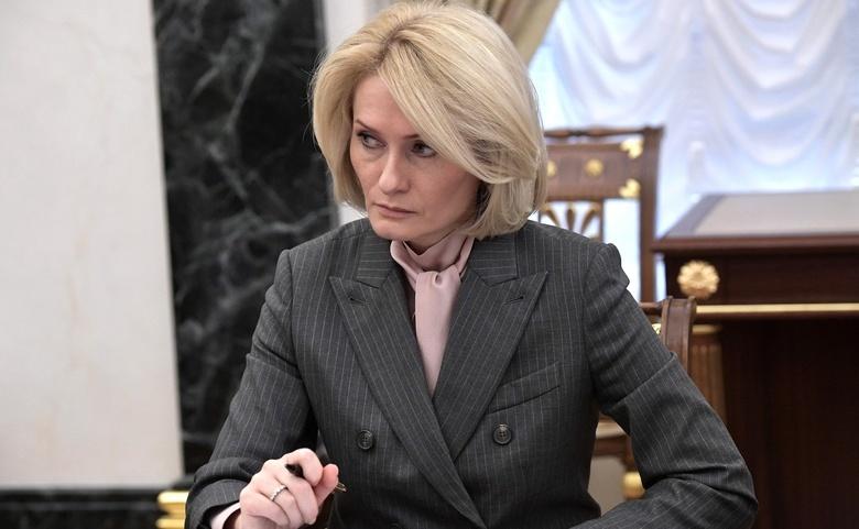 Вице-премьер Виктория Абрамченко стала куратором Сибирского федерального округа