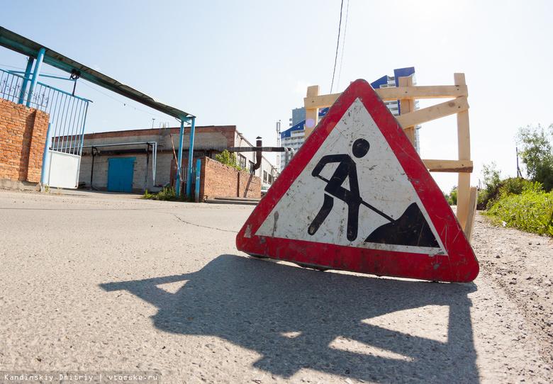 Движение на улице Лермонтова в Томске открыто после земляных работ