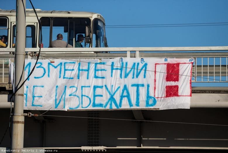 Фонд Навального подал иск к Путину