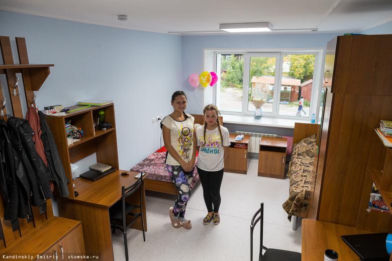 Общежитие ТПУ на 200 студентов открылось после капремонта