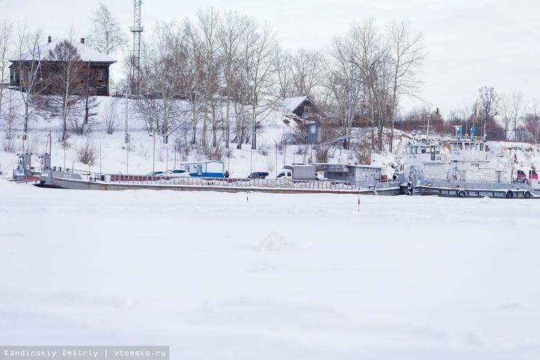 Автовокзал отменил рейсы из Томска в Колпашево из-за закрытия ледовой переправы